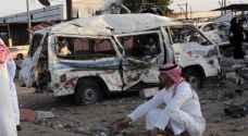 السعودية.. إصابة 14 شخصاً بمقذوف من اليمن