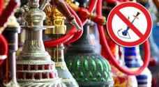 تدخين الارجيلة يلوث هواء المنزل أكثر من السجائر