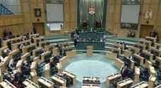 ماذا سيناقش مجلس النواب في دورته الحالية؟