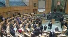13 نائباً يترشحون لعضوية اللجنة المالية .. أسماء