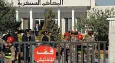 أمن الدولة تصدر حكمًا ضد تاجر مخدرات عشريني .. تفاصيل