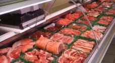 تخفيض أجور المراقبة على اللحوم المجمدة ولحوم الدواجن
