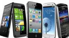 إدارة الترخيص تطلق تطبيق (DVLD) عبر الهواتف الذكية
