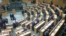 النواب يتوافقون على تشكيل لجان فلسطين والنزاهة والاقتصاد