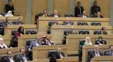 النواب يتوافقون على لجنة العمل وينتخبون السياحة