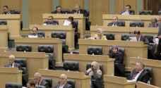 مجلس النواب ينهي تشكيل لجانه العشرين