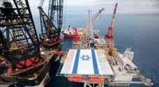 بعد اتفاقيات تصدير للأردن وتركيا ..اسرائيل تطرح عطاءات جديدة لاستكشاف الغاز