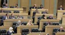 راصد: 8 برلمانيات شكلوا لجنة المرأة وعزوف عن انضمام البرلمانيين لها