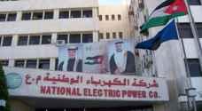 نقابة العاملين في الكهرباء تنفذ وقفة أمام النواب