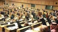 الحكومة تقدم بيانها الوزاري لمجلس النواب