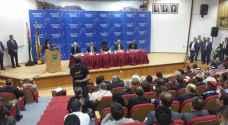 إنطلاق النسخة العاشرة من منتدى عمان الأمني 
