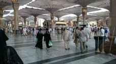 السعودية تشترط المعاملة بالمثل في رسوم التاشيرات