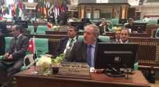 الأردن يرفض محاولات ' الحوثي وصالح ' استهداف مكة