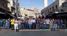 الأردنيون يؤدون صلاة الاستسقاء طلبًا للغيث