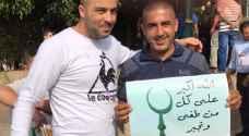 غضب في الداخل الفلسطيني المحتل على اقتراح منع الأذان .. صور