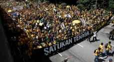 ماليزيا: مظاهرات تطالب بتنحي رئيس الوزراء بعد الفضيحة