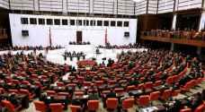 الأمم المتحدة تدين مشروع قانون تركي بشأن اغتصاب الأطفال