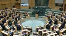 'الأمة' يرفع رده على خطاب العرش السامي.. والنواب يناقشون البيان الوزاري