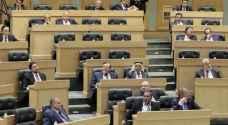 النواب يشرعون بمناقشة البيان الوزاري للحكومة