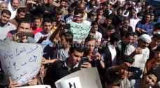 %53 من الأردنيين يرفضون الحراك ضد تعديلات المناهج!