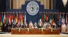 دول عربية تنسحب من قمة غينيا الإستوائية