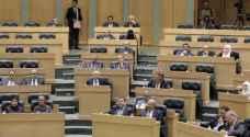 لليوم الرابع يناقش مجلس النواب البيان الوزاري لحكومة الملقي