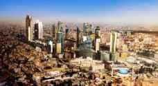 اشتداد البرد هذه الليلة والحرارة تقترب من الصفر المئوي في عمّان والمُدن الأردنية