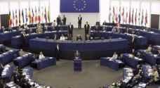 البرلمان الأوروبي يصوت لصالح تجميد مفاوضات انضمام تركيا إلى الاتحاد الأوروبي