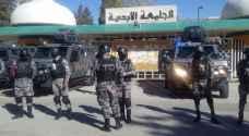 تعزيزات أمنية على مشارف السلط منعا لامتداد ' مشاجرة الأردنية '
