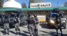 أصوات إطلاق الرصاص داخل الجامعة الأردنية.. فيديو
