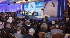 مصرفيون عرب يبحثون التحديات التي تواجه البنوك