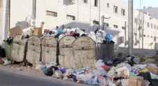 بلدية إربد تحدد أوقات إخراج النفايات !