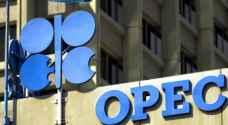 أوبك تتوصل لاتفاق بشأن تخفيض إنتاجها النفطي