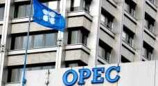 إرتفاع أسعار النفط بعد إتفاق أوبك على خفض الإنتاج