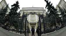 هاكرز يسرقون 2 مليار روبل من البنك المركزي الروسي