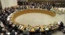 روسيا والصين تستخدمان الفيتو ضد مشروع القرار بشأن حلب