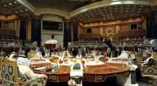 المنامة تستضيف قمة مجلس التعاون الخليجي الـ37