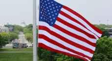 سفارة أميركية مزيفة عملت في غانا 10 سنوات