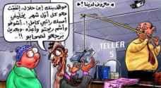 النواب يطالبون بـ 'عفو عام' ويعلقون على رواتب الأردنيين 'المسحوقة'