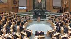 النواب يناقش السياسات الحكومية في جلسة رقابية
