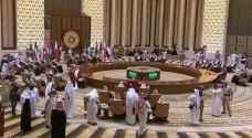 انطلاق أعمال القمة الخليجية في المنامة