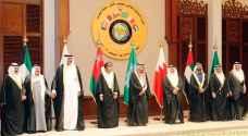 القمة الخليجية تستأنف أعمالها في العاصمة البحرينية