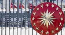 الرئاسة التركية تعد كتاباً عن انقلاب 15 يوليو