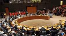 الامم المتحدة تعتمد قرار 'تقديم المساعدة للشعب الفلسطيني'