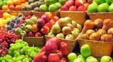 أسعار الخضار والفواكه السبت