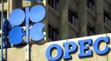 منتجو النفط المستقلين يتفقون على تخفيض الانتاج