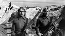 نتنياهو يستذكر خوفه من طلقات القناصة الأردنيين بالقدس .. صور