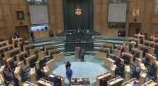 جلسة رقابية لمجلس النواب