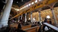 'داعش' الإرهابي يتبنى تفجير الكنيسة البطرسية في القاهرة