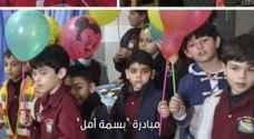 ولي العهد: افتخر بمبادراتنا الأردنية